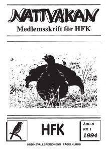 nv1.1994